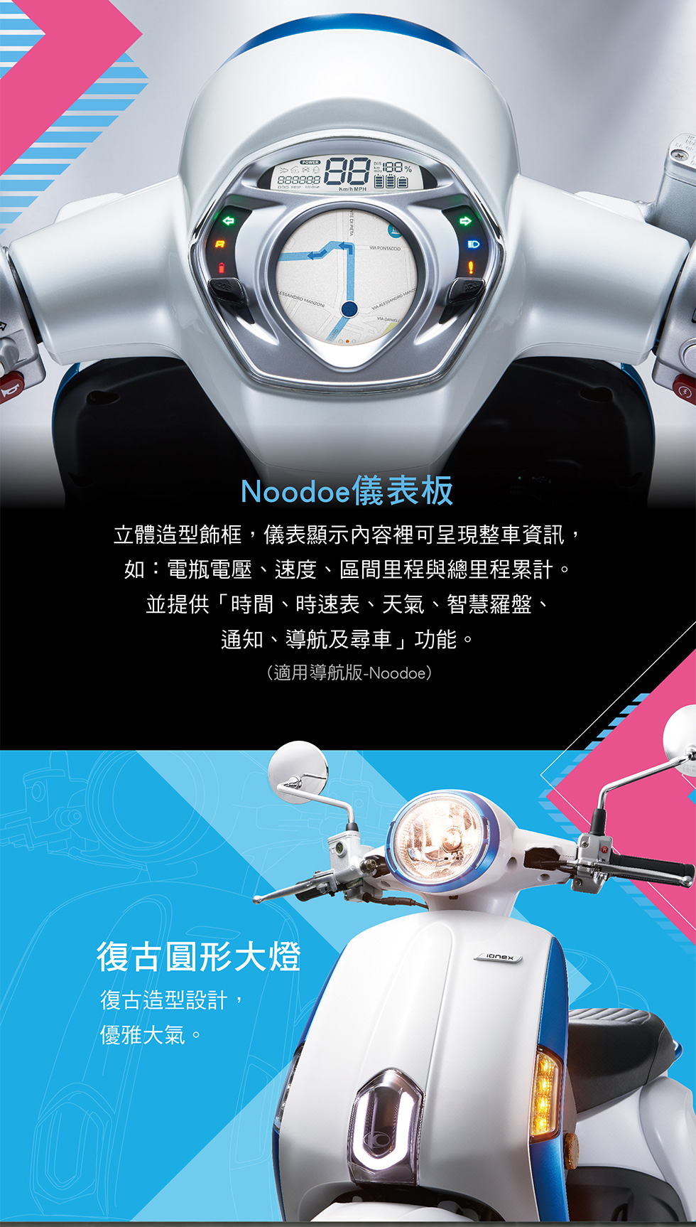new many 110 noodoe 旗艦 版