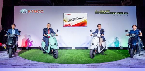 KYMCO時尚車市佔近五成奪業界第一 全新車款再立歐洲復古時尚新典範  KYMCO Like Colombo 150全新上市 展開極致征服之旅