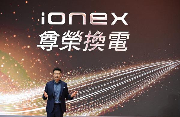 KYMCO Ionex 3.0尊榮換電發表會【柯勝峯董事長講詞 2021.8.11 】